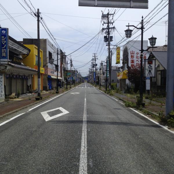 浪江町メイン