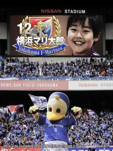 YFM_frame_stadium_0421_U1