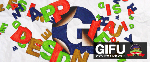 banner_gf