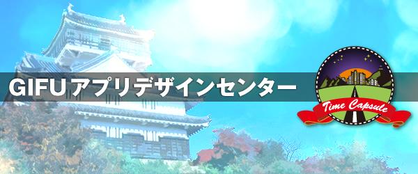 banner_gf2
