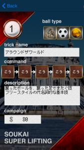 pr_source-3
